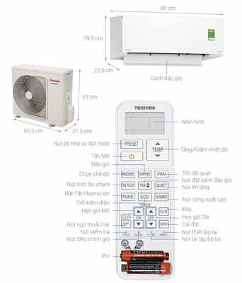 Toshiba RAS-H10E2KCVG-V
